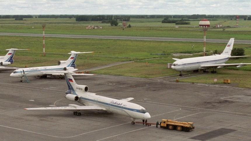 Сбившие российский самолет Ту-154 украинские военные были пьяны