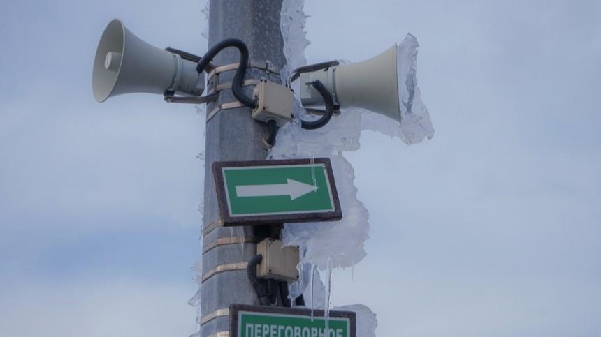 Без паники: повсей России пройдет проверка систем оповещения