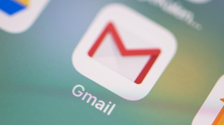 Пользователи сети жалуются насбой вработе Gmail