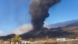 НаКанарах усилилось извержение вулкана Кумбре-Вьеха