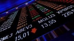 Цена нагаз вЕвропе превысила 1300 долларов