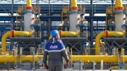 Компания Nord Stream 2 AG подала апелляцию нарешение суда Дюссельдорфа
