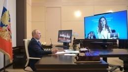 Какие темы обсуждал Путин навстрече сфиналистами конкурса «Учитель года»