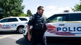 Видео последствий подрыва машины уздания Верховного суда США