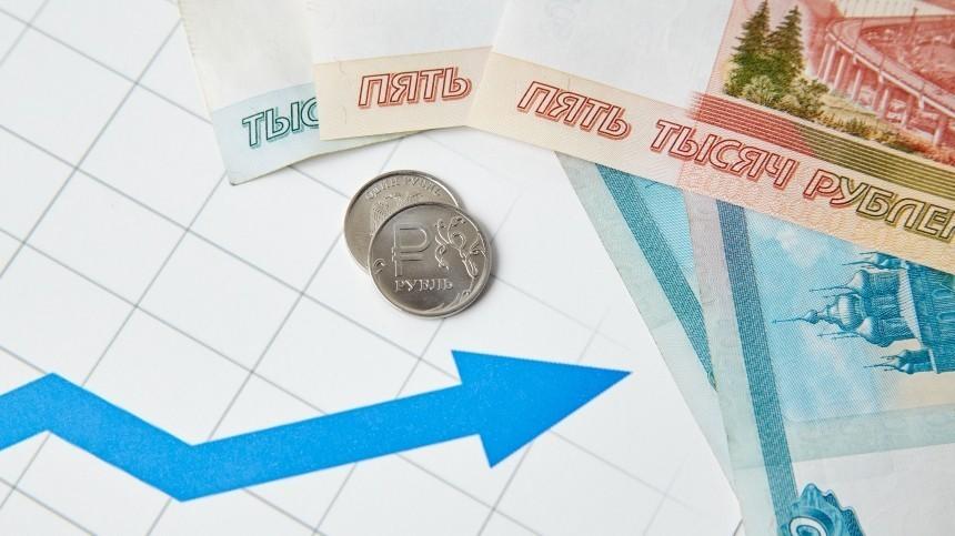 Рост российской экономики в2021 году прогнозирует Всемирный банк