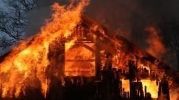 Пожар вВологде полностью уничтожил памятник архитектуры федерального значения