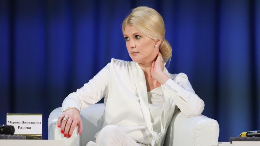 ВСбербанке заявили обувольнении с4октября Марины Раковой сдолжности