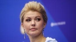 Родители Марины Раковой прибыли вМоскву поддержать дочь