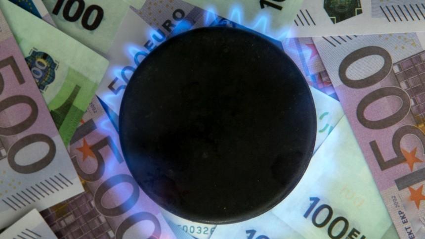 Политолог Рар заявил, что Европа проигрывает вборьбе с«Северным потоком— 2»