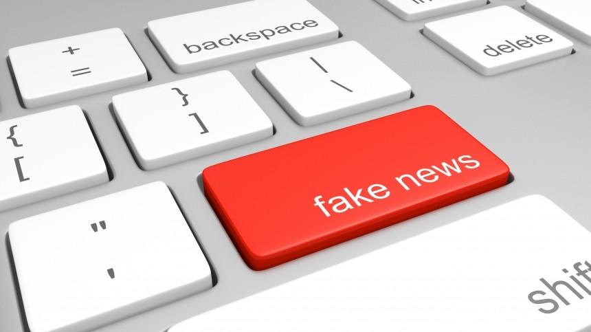 Ведущие СМИ иинтернет-площадки подписали меморандум оборьбе сфейками всети