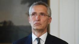 Генсек НАТО Столтенберг объяснил высылку дипломатов РФ