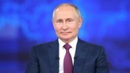 Президент Международного газового союза благодарен Путину заснижение цен