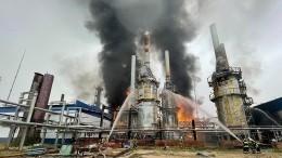 Возгорание наАмурском газоперерабатывающем заводе ликвидировано