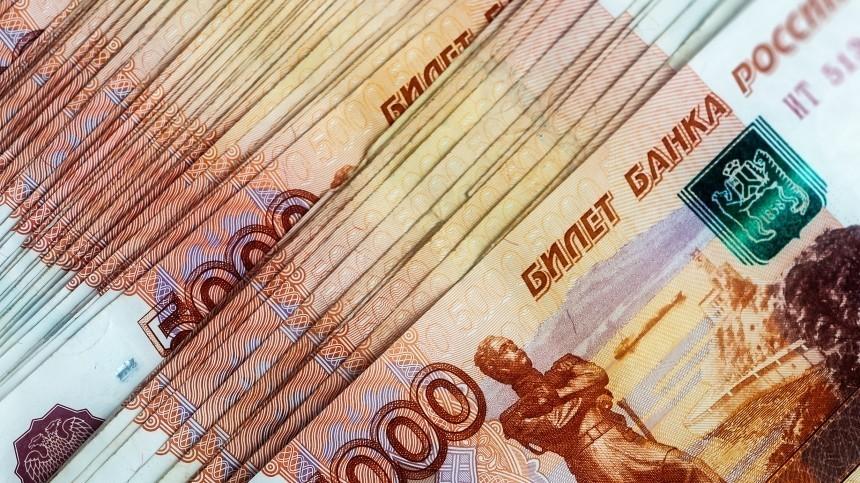 Минэкономразвития РФспрогнозировало снижение непродовольственной инфляции