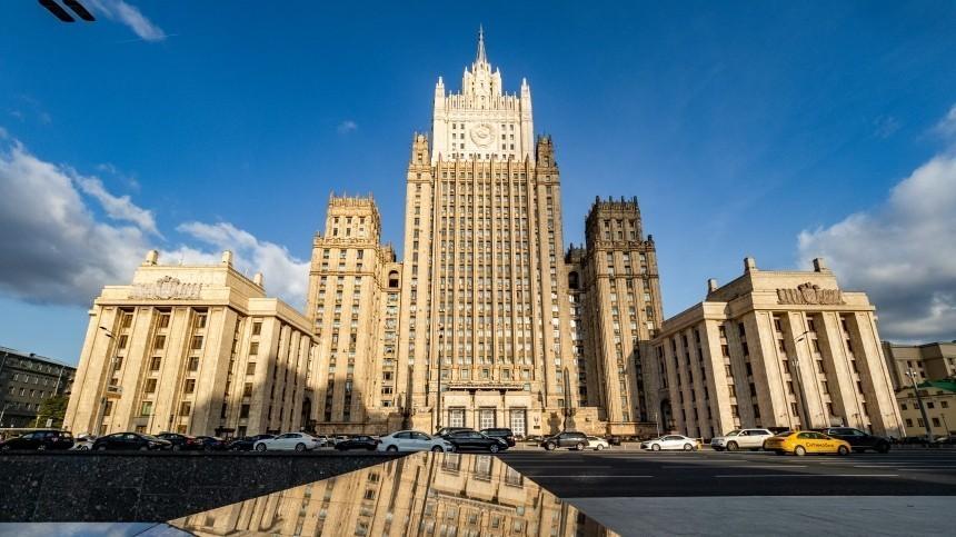 ВКитае назвали реакцию МИД РФ«отличным примером» для ответа США
