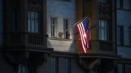 Американским дипломатам грозит депортация закражу вещей россиянина
