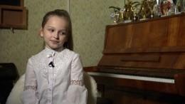 Перепевшая Леди Гагу иставшая звездой TikTok юная петербурженка дала интервью
