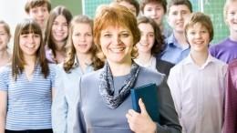Учителя овациями встретили слова Кравцова осокращении объема бумажной работы