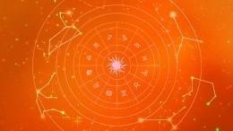 Астропрогноз для всех знаков зодиака нанеделю с11 по17октября