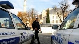 Россия запросила информацию озадержанных вТурции иностранцах