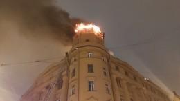 Очевидцы оначале пожара наПетроградке: произошел хлопок, выбежал обгоревший человек