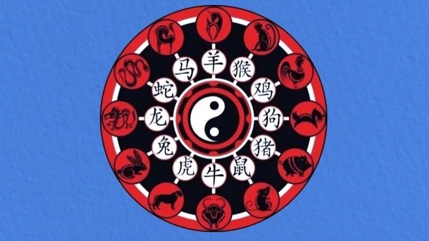 Разочарования иодин приятный день: Китайский гороскоп нанеделю с11 по17октября