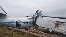 Родственник пилота разбившегося вТатарстане L-410 назвал этот самолет «хламом»