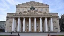 ВБольшом театре ответили навопросы одате иформате прощания сЕвгением Кулешом