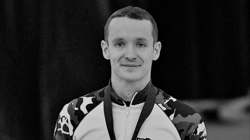 Российский конькобежец Руслан Захаров погиб вХабаровске