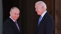 ВБритании рассказали о«козыре», который Байден передал Путину вгазовом вопросе