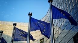 Евросоюз продлил санкции зараспространение химоружия еще наодин год