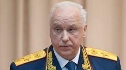 Бастрыкин взял наконтроль расследование убийства школьника вМахачкале
