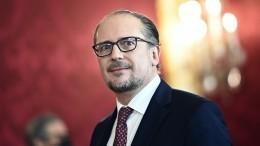 Новым канцлером Австрии стал министр иностранных дел