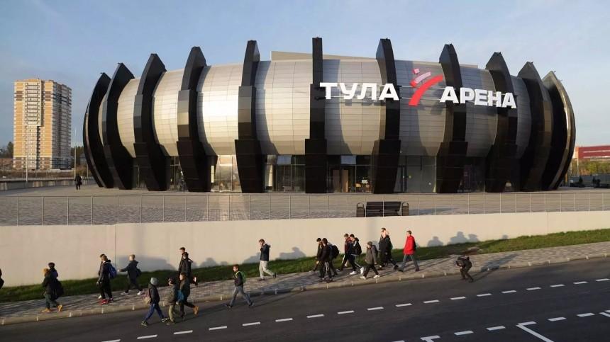 Многофункциональный спорткомплекс «Тула-Арена» открыли вТульской области