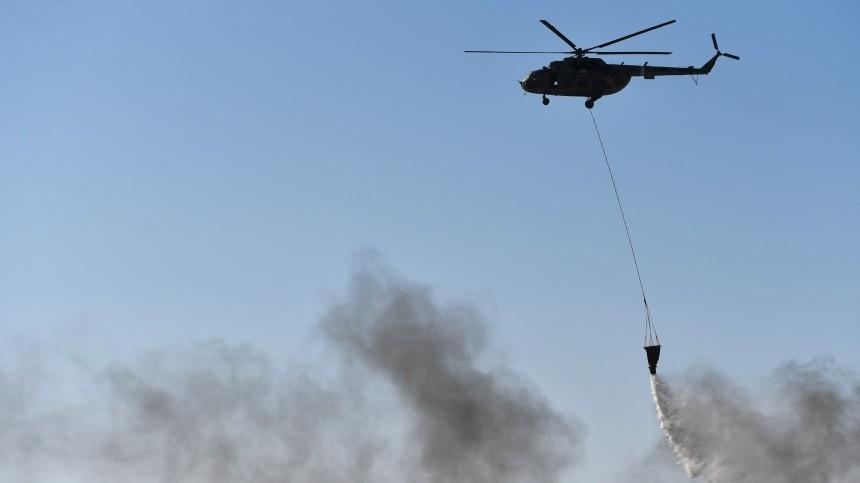 ВСирии российские военные летчики помогают бороться спожарами вгорных районах