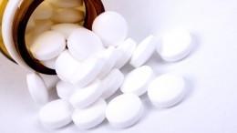 Полтонны сильнодействующих лекарств изъято соскладов «аптечной» наркосети вМоскве