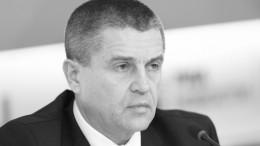 Умер бывший официальный представитель Следственного комитета Владимир Маркин