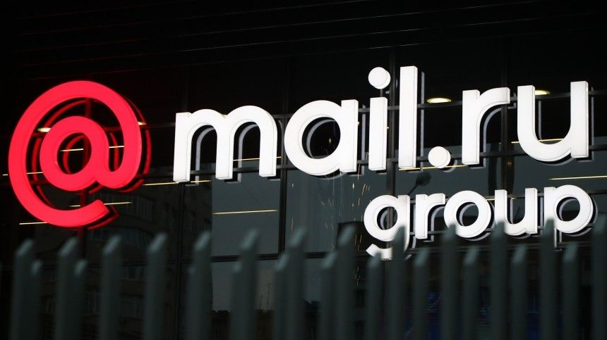 Компания Mail.ru Group сменит название наVK
