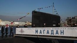 Боевой состав ВМФ России пополнила новая субмарина изсерии «Черная дыра»