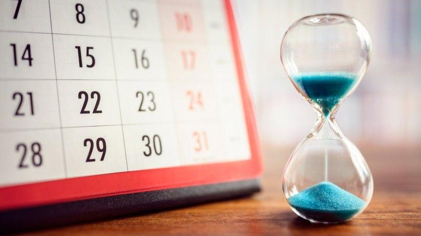 Обратный отсчет: как дата рождения влияет нато, сколько нам осталось жить