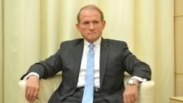 Суд вКиеве отказал прокуратуре варесте Медведчука