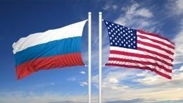 ВКремле заявили онеобходимости контактов между РФиСША навысоком уровне
