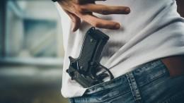 Очевидцы сообщили вполицию Москвы оподозрительном мужчине соружием ушколы