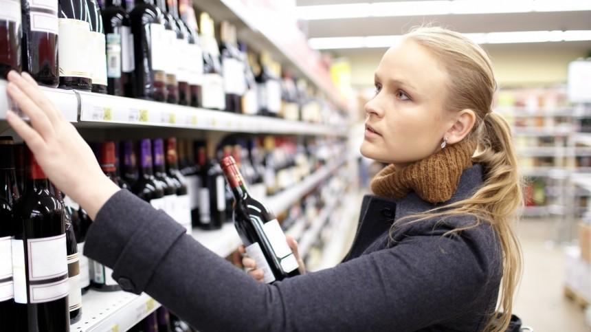 ВРоссии могут начать продавать алкоголь поQR-кодам