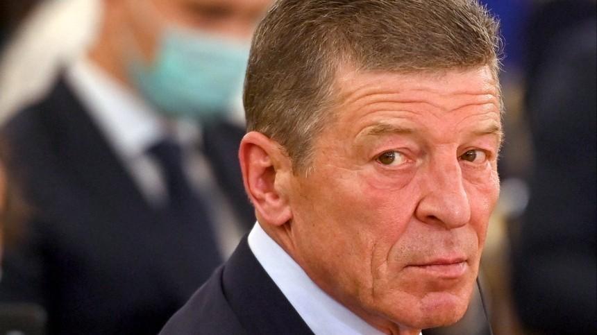 Дмитрий Козак: Мыпродолжим обсуждение сСША остатусе Донбасса