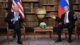 Путин рассказал оподготовке Нуланд его будущих контактов сБайденом