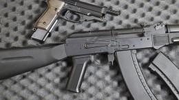 Что известно оподозреваемом встрельбе возле московской школы