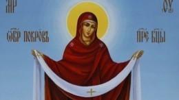 Покров Пресвятой Богородицы: что можно ичто нельзя делать 14октября