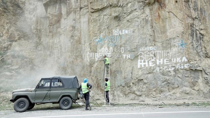 Туристов научат уважать верования жителей Республики Алтай