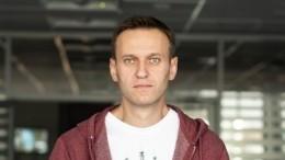 Год ограничения свободы получила личный окулист Алексея Навального